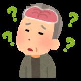 介護福祉士国試過去問10年分を解析!必ず覚えたい認知症の治療・ケアのまとめ