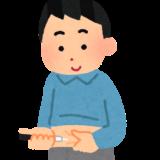 高血糖は何がいけないの?ざっくりわかる『糖尿病』と『糖尿病足病変』のメカニズム