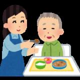 嚥下食、ムース食、トロミ食、ソフト食、スマイルケア食…誤嚥性肺炎予防と嚥下障害時対応の食事の種類